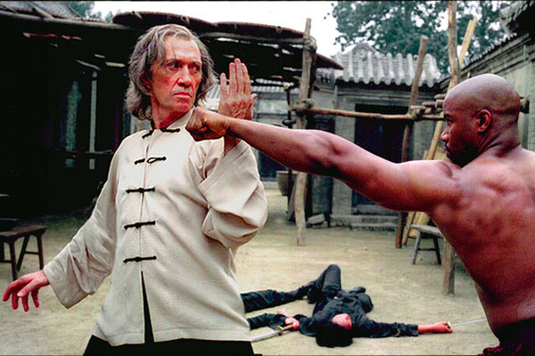 kill bill a technical and aesthetic analysis This is the talk page for discussing improvements to the kill bill: volume 1 article this is not a forum for general discussion of the article's subject: put new text under old text.