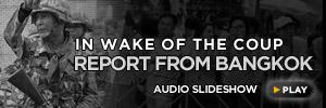 An Audio Slideshow from Yahoo! News