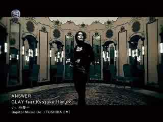 GLAY feat.KYOSUKE HIMURO  「ANSWER」 音楽PV視聴 無料PV