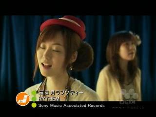 ラ行-女性アーティスト/RYTHEM RYTHEM(リズム) 「三日月ラプソディー」 PV視聴 無料動画