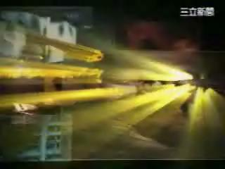 2008年05月24日-福爾摩沙事件簿 Formosa Notes @ Yahoo! Video